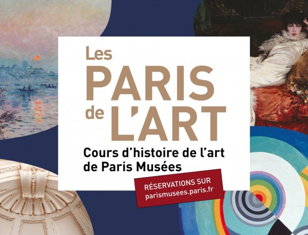 Paris de l'art - affiche