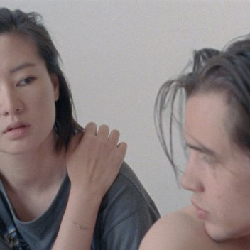Mélanie Matranga, You, 2016 Video still Collection Lafayette Anticipations